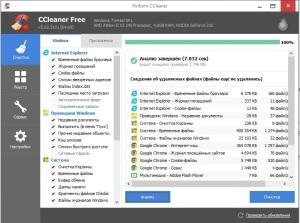 CCleaner - чистка компьютера