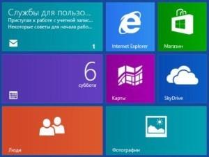 Работы с Windows. Установка Виндоус