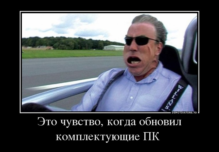 73919861_eto-chuvstvo-