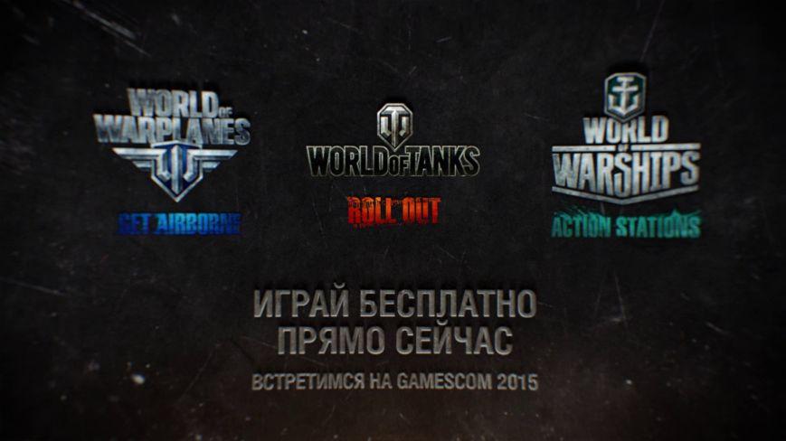 World of Tanks Generals мобильная версия