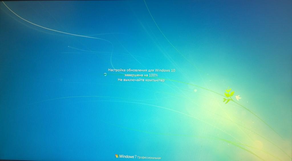 Настройка обновления Windows 10