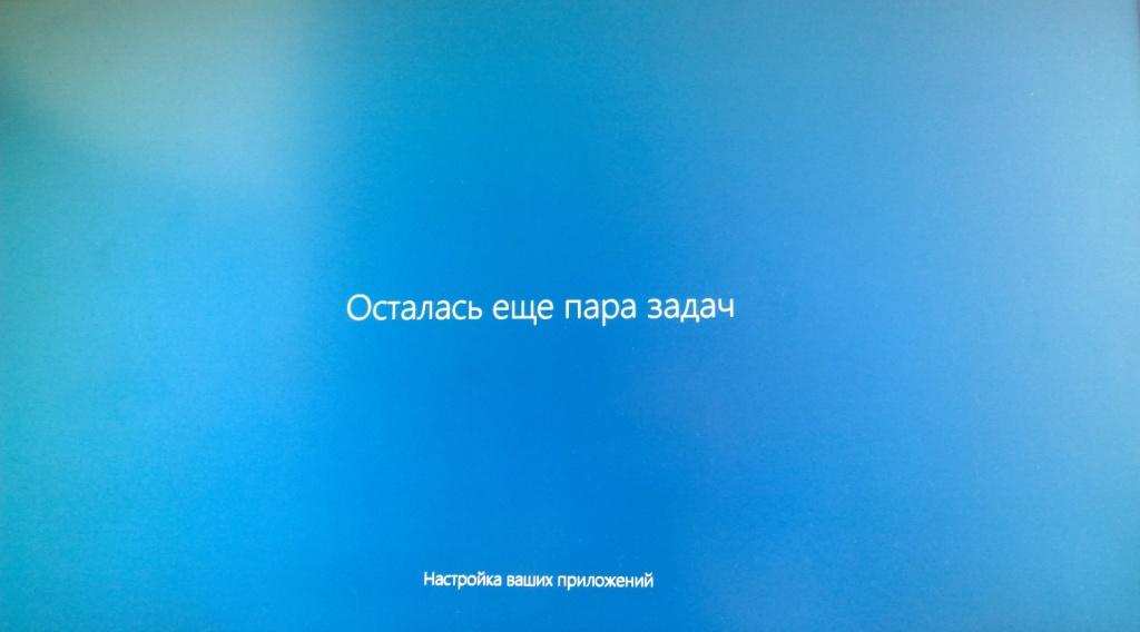 Установка Windows 10-1