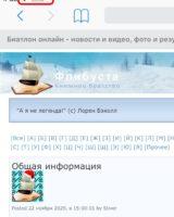 Доступ к флибусте на iOS