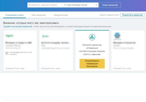 Сайты, заблокированные Роскомнадзором 17.11.2016