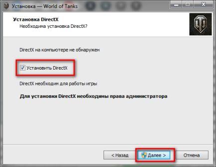 Как установить directx без прав администратора