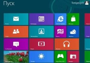 Стартовое меню Windows 8. Установка Windows 8 и 8.1 на компьютер или ноутбук