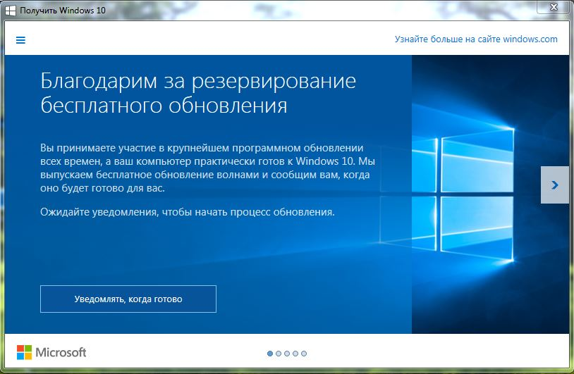 Windows 10-2
