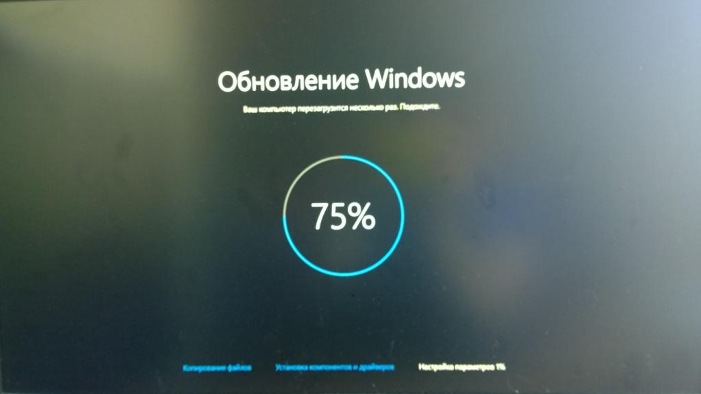 Процесс обновления Windows 10-2