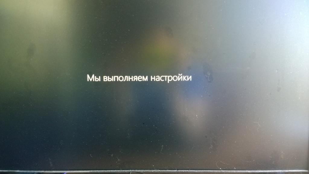 Завершение установки Windows 10