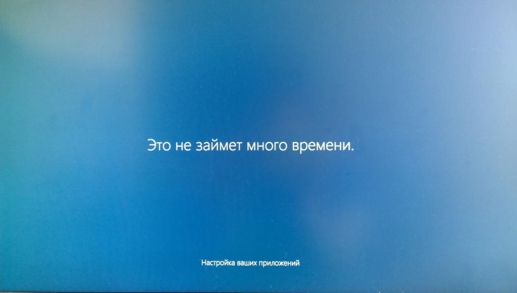 Установка Windows 10-2