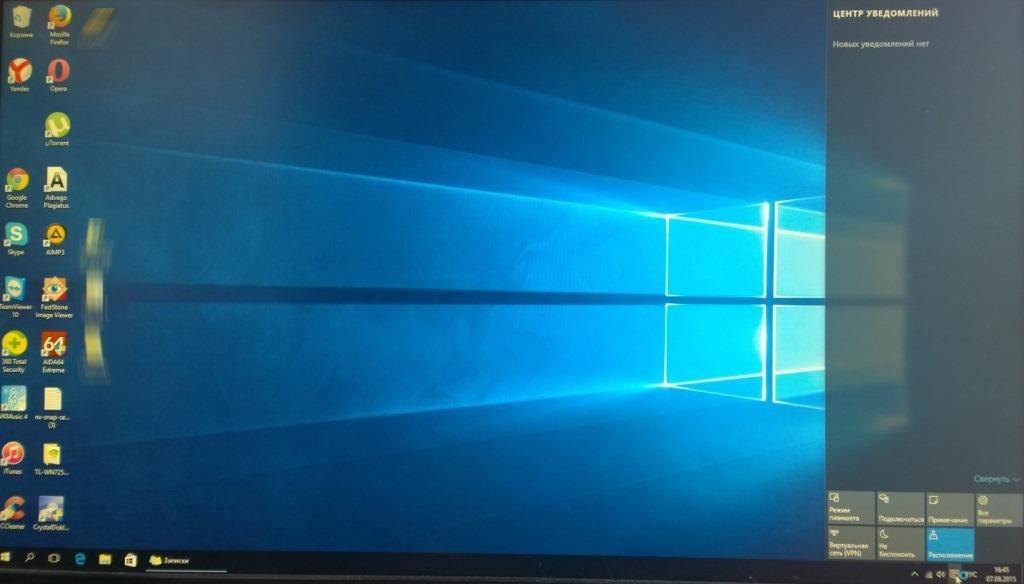 Центр уведомлений Windows 10