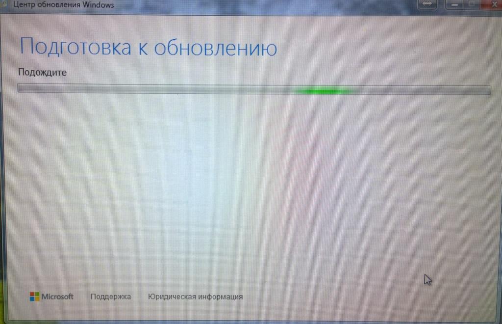 Подготовка к обновлению Windows 10
