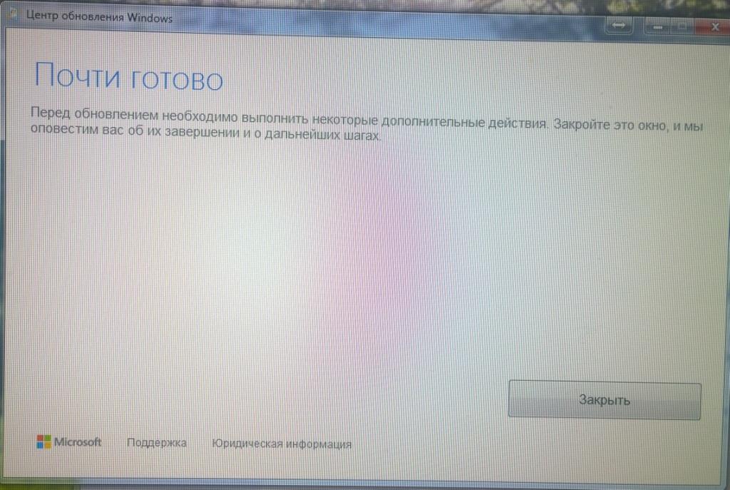 Обновление Windows 10-1