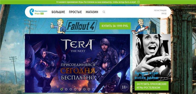 Новый игровой портал Games.rt.ru от Ростелекома
