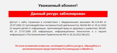Инструкция по входу на rutracker.org после блокировки