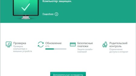 Kaspersky FREE - интерфейс