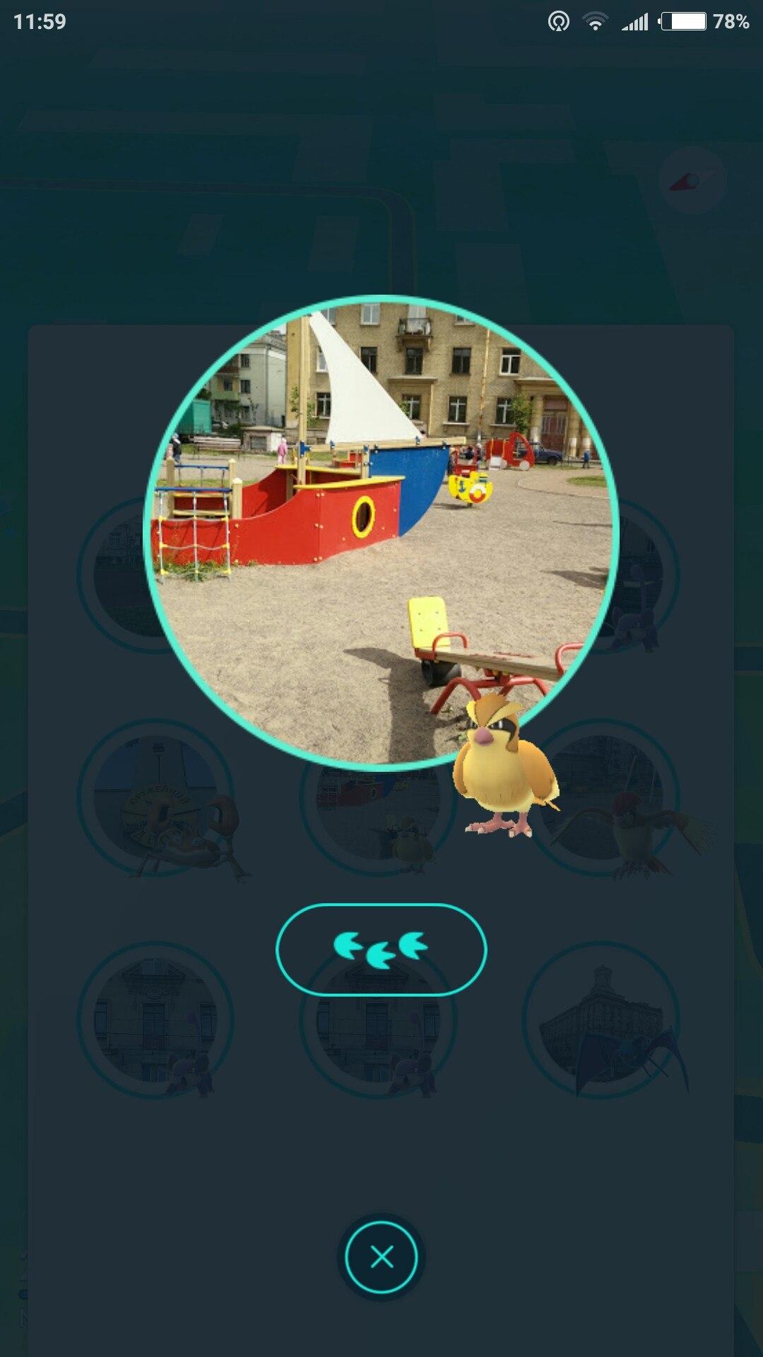 Обновление Pokemon GO - декабрь 2016