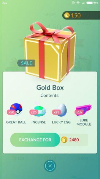 подарок за 2480 монет. Изменения в Pokemon GO 31.12.16: новые подарки и заставка
