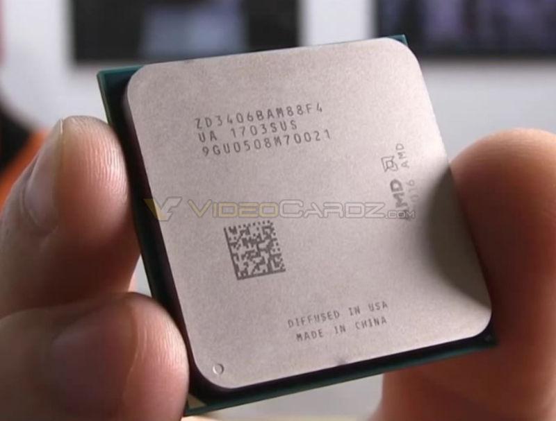 Теплоотвод процессора Ryzen
