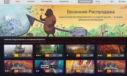 Началась распродажа игр на GOG.COM — лучшие предложения