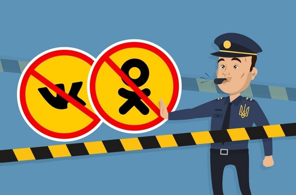 Обход украинской блокировки сайтов vkontakte, odnoklassniki, yandex.ru и mail.ru