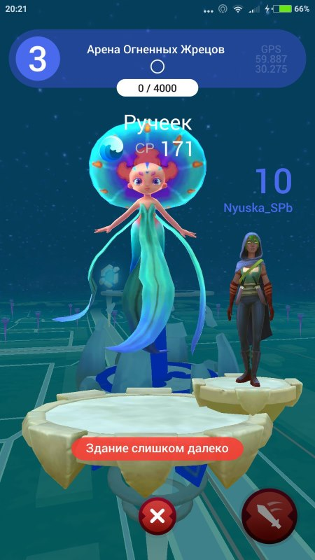 Арена. Игра Draconius GO переманивает все больше фанатов Pokemon GO