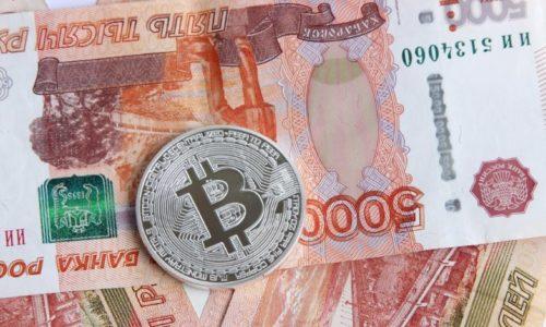 Как обменять биткоины на рубли: 4 лучших способа