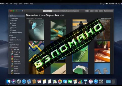 Серьезная угроза безопасности для владельцев MacBook и iMac