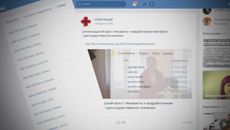 Как получить свои данные ВКонтакте: инструкция