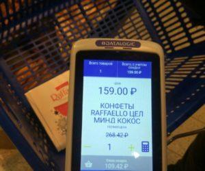 Кассы самообслуживания в Ленте: сканирование товара