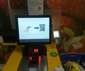 Кассы самообслуживания в Ленте: сканирование кода