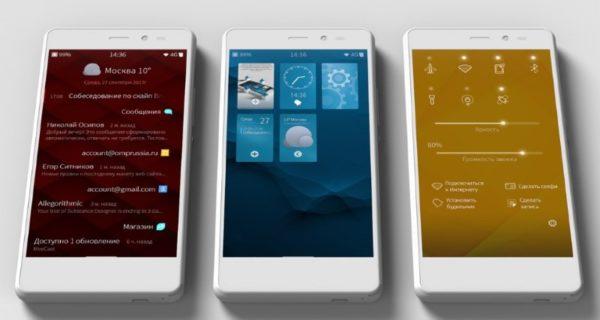 Операционная система Аврора: отличие от Android и iOS, функции