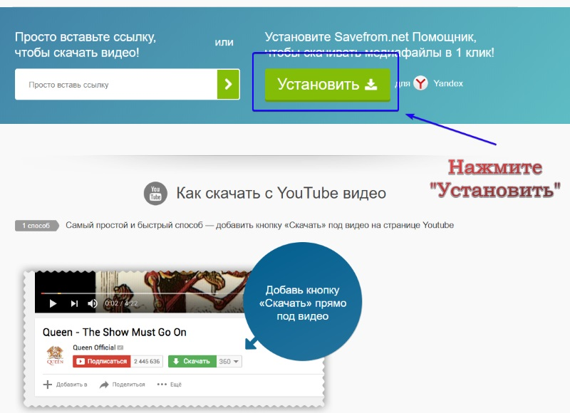 Как скачать видео с YouTube, VKontakte, Facebook: инструкция 2019г.