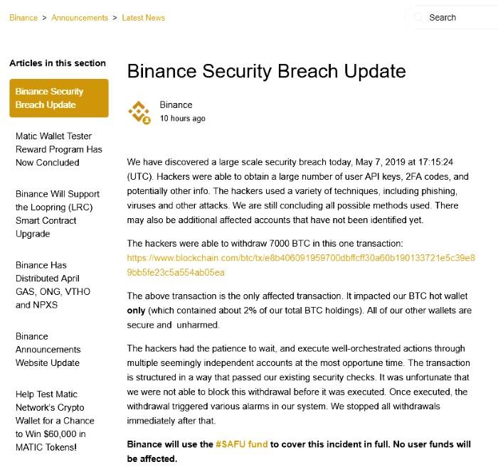 Взлом криптобиржи Binance - подробности