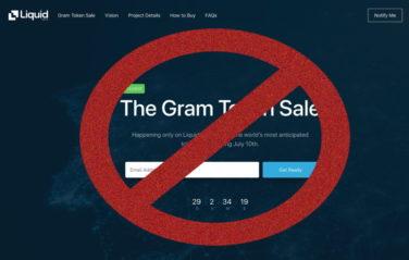 США требует запретить выпуск криптовалюты GRAM