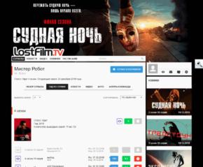 Доступ к сайту Lostfilm.tv: ПК, Android и iOS