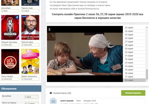 Плеера сайта russkih-serialov