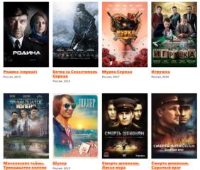 Где смотреть российские сериалы бесплатно: ТОП-10 сайтов