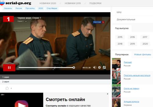 Бесплатные российские сериалы на serial-go