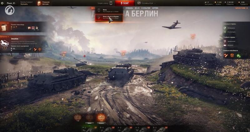 Видео презентация Дорога на Берлин от World of Tanks