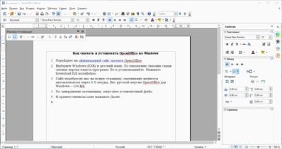 Как скачать OpenOffice на Windows: пошаговая инструкция